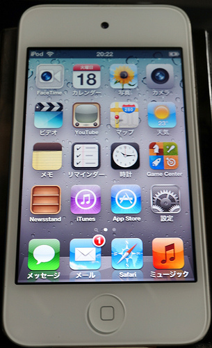 iPod Touch White