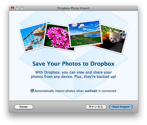 Dropbox Photo Import