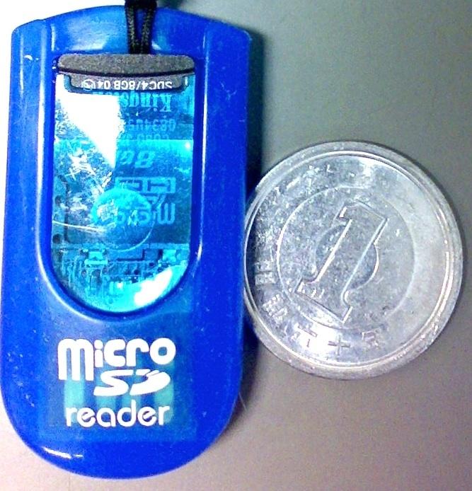 MicroSD refind