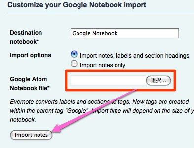 import-google-notebook
