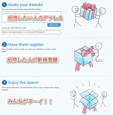 Dropbox - Referrals - Secure backup, sync and sharing made easy.-1.jpg