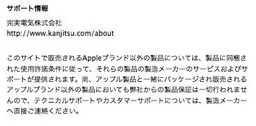 Monster Beats Tour by Dr. Dre インイヤーヘッドホン - Apple Store (Japan).jpg