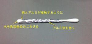 iphone_pen