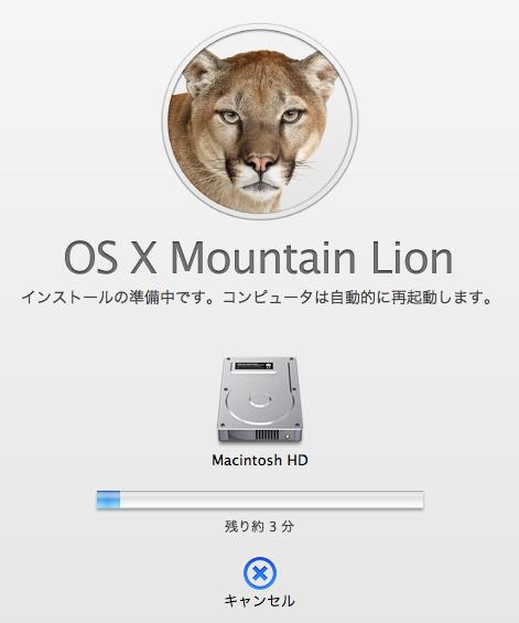 Mtl install2