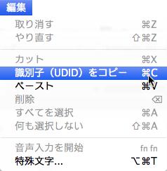 Uuid copy