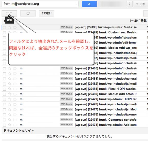 Gmail del4