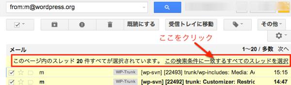 Gmail del5