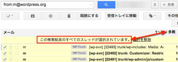 Gmail del6
