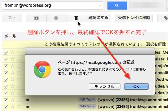 Gmail del7
