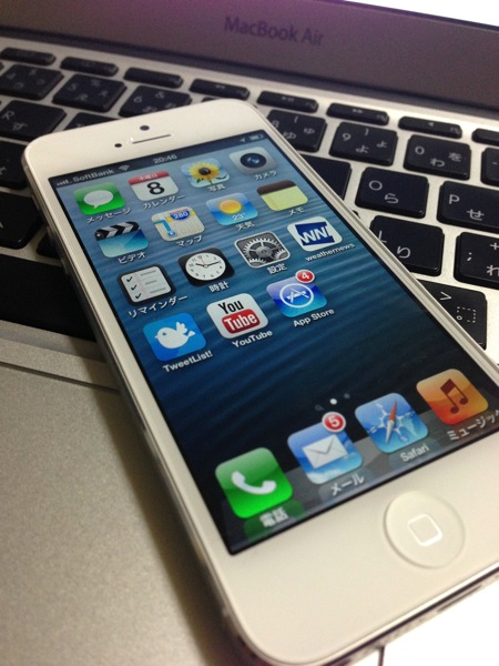 iphone6-64gb