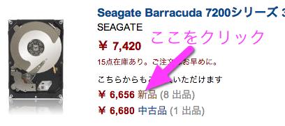 seagate2tbhdd