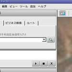 Google Earth Linux版