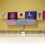 日本リーグ ひたちなか市