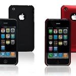 iPhone3GSケース注文