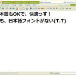 オンラインワープロのWritely