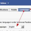 Facebookが日本語対応になってる