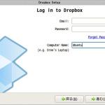 待ちに待ったDropbox Linux版