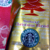 スタバのクリスマスブレンドを試飲