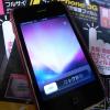 ダイソーのiPhone 3G用保護フィルムへ交換