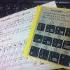 リュウドBT折りたたみキーボードをシールバージョンアップ
