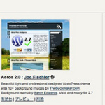 WordPressテーマ管理画面を使いやすくしてくれる「Rollover Themes List」