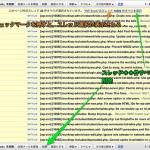 Gmailの大量メールを一括削除
