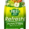 野菜生活  Refresh飲んでみた