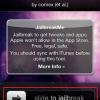 危険承知でiPhone4をJailbreak