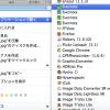 ファイルを開くときにアプリを選択すると同じアプリ名が複数表示される件