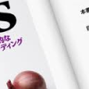 WordPressのページや管理画面が真っ白!|今度の原因は何だ?