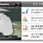 脱獄iPhoneでMedia Link Player for DTVを使う方法