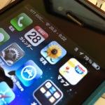不要になったiPhoneの使い道|SIMアンロックでドコモiPhone