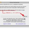 iPhone4S/iPad 2 iOS5.0.xを紐なし脱獄できるAbsintheが遂にリリース