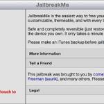 遂にiPad2対応Jailbreakがリリース。それも超簡単!