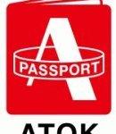 月額300円でATOKが10台までインストール出来るATOK Passport