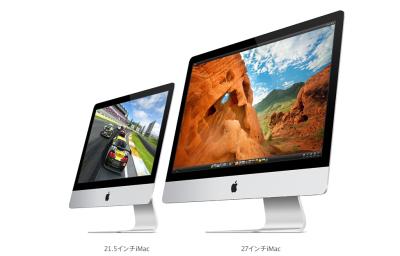 iMac-late2013