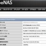 FreeNAS 0.71から0.72へアップグレード