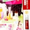 HABA(ハーバー研究所)の株主優待で家族へ化粧品プレゼント