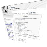 WikiっぽいWordPressサイトを構築