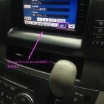 iPhone5をナビとBluetooth接続確認