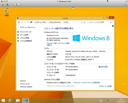 Windows8.1 setup