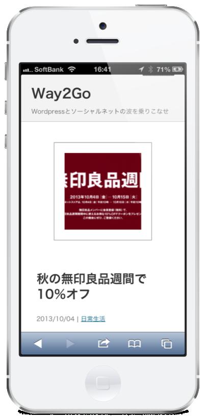 iphone5-smart