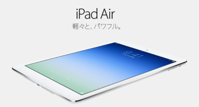 ipad-airipad-air