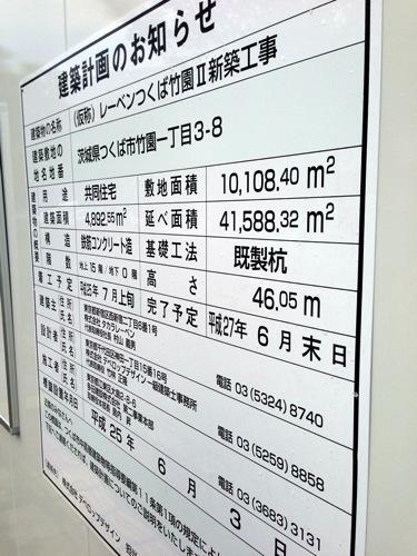 IMG 4723