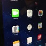 iPad mini Retina SIMフリーにIIJmioウェルカムパック for BIC SIMを導入