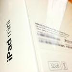 ExpansysからiPad mini Retina SIMフリーが届いた