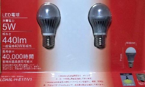 Foreverlamp 1
