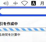 Macの外付けハードディスクが常時ガリガリ音してるんだけど・・