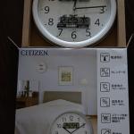 コストコでシチズンの壁掛け温湿度計付き電波時計を買ってみた