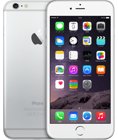 iPhone6plus-silver